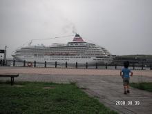 大きな船~