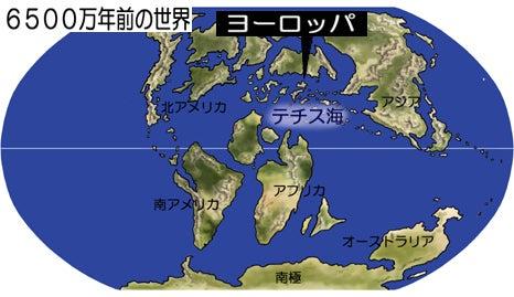 川崎悟司 オフィシャルブログ 古世界の住人 Powered by Ameba-ヨーロッパはかつては海だった