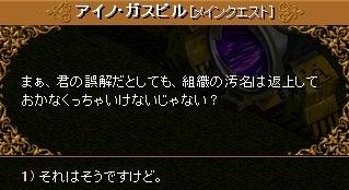 9-1 アップグレード宝石鑑定能力①15