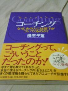 200607150113000.jpg
