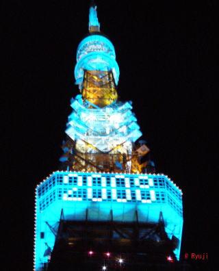 東京タワー 2008