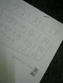 061129_140210_M.jpg