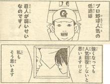 いい駄菓子→膵臓抜糸→医者のミス