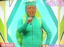 爆笑ピンクカーペット☆… | LUNAの毎日...