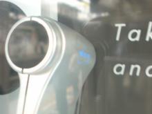 アンテナin自販機2
