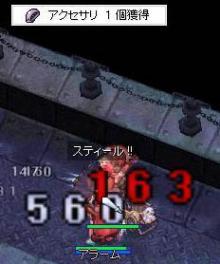 (・∀・*b