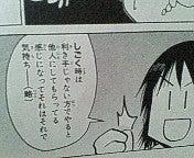 濱中アイ5