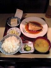 鯖みそ定食 750円