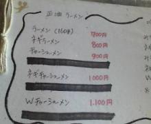 147.menu