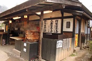 江戸風茶屋