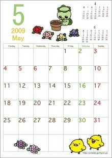 日和屋ぶろぐ -脱力絵日記--2009年無料カレンダーPDF5月