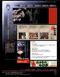 20060406_miyatoku