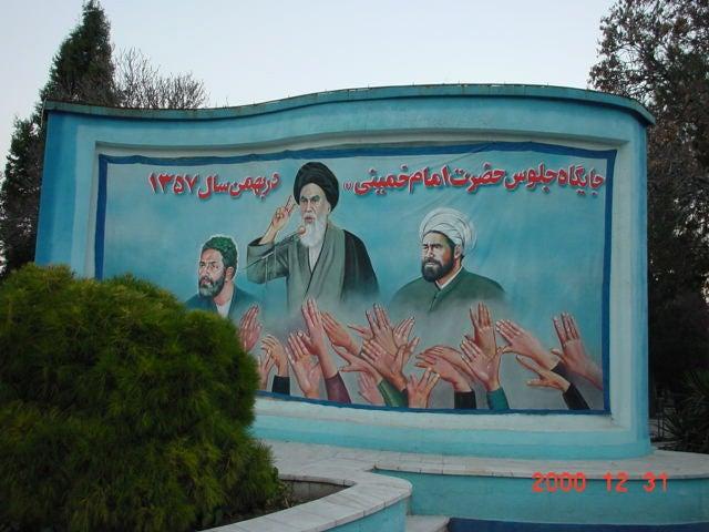 現代イラン:パフラヴィー朝、モサッデク、そして、イラン革命 | とき ...