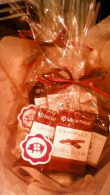 Cafe de Pou Staff Blog-200901282127000.jpg