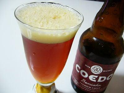 七里・大和田 地域探訪ブログ-COEDOビール_紅赤