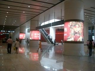 北京南駅構内