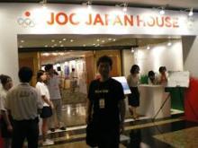 ジャパンセンター