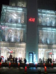 ボヤッキーのつぶやき-H&M原宿