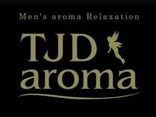 メンズ&レディースエステ 「TJD aroma 」名古屋