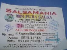 pura salsa