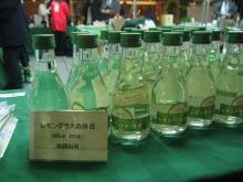 070412/13ウイメンズ日本酒会