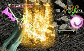9-1 アップグレード宝石鑑定能力③8
