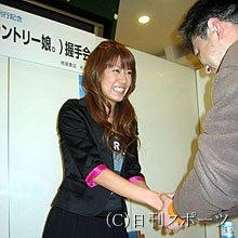 まいちゃん札幌で握手会