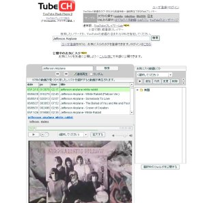YouTubeFlashPlayer