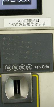 20050929-01