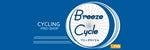 自転車販売・自転車修理のブリーズサイクル