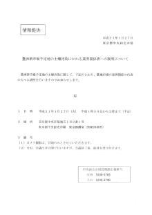 Like a rolling bean (new) 出来事録-090127表紙