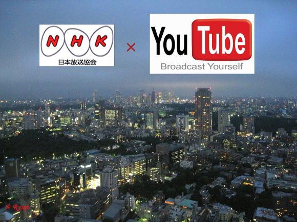NHK x Youtube