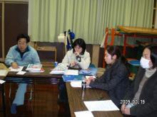 星遊会2009*通信-2/19広報部会-005