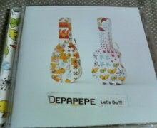 depapepe