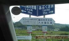 福島県.jpg
