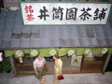 寅さん記念館3