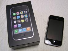 虫食い林檎と車のある風景-iPhone2
