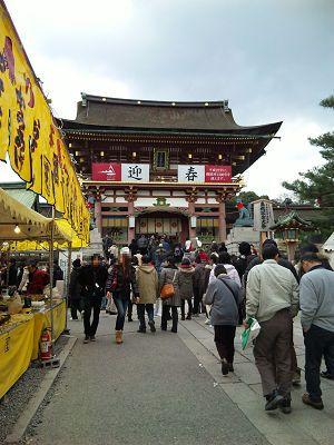 七里・大和田 地域探訪ブログ-伏見稲荷神社