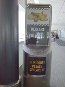 お宝広告館 【まれにみるみれにあむ】-持ち込み禁止物用のゴミ箱