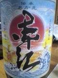 060617_2010~01.jpg