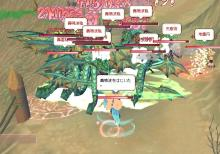 CRV 飛天online日記