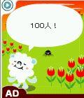 melo100