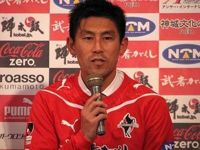 石井俊也選手、ロアッソ熊本へ移...