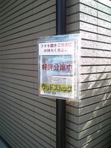 060130_125246.jpg