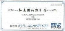 株式投資の必勝法!~永続する会社への投資がリターンをもたらす~-tac2005.5