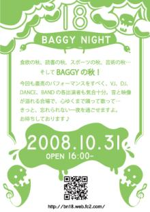 baggy18 フライヤー