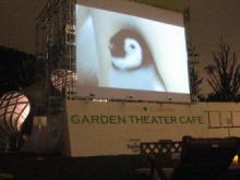 GARDEN THEATER CAFE