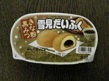 kinako-kuromitsu
