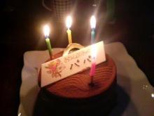 ユリンダとリホンダからのケーキ