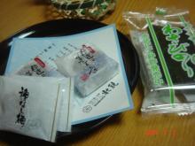 My happy plan ノ(*′▽`*)ノ